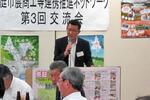 JA橋本課長(パスタソースの開発)